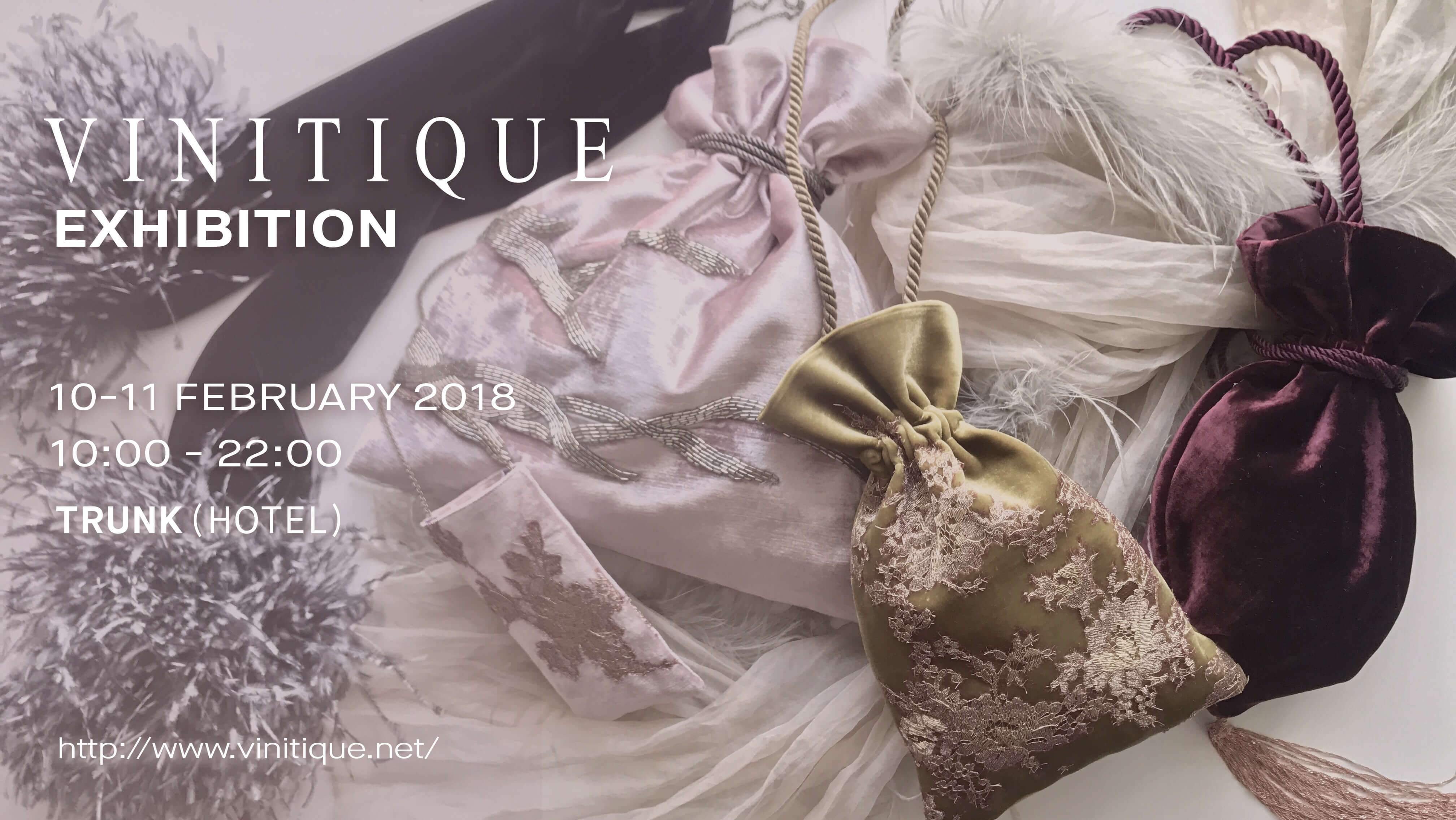 2018.2.10~11 VINITIQUE EXHIBITION