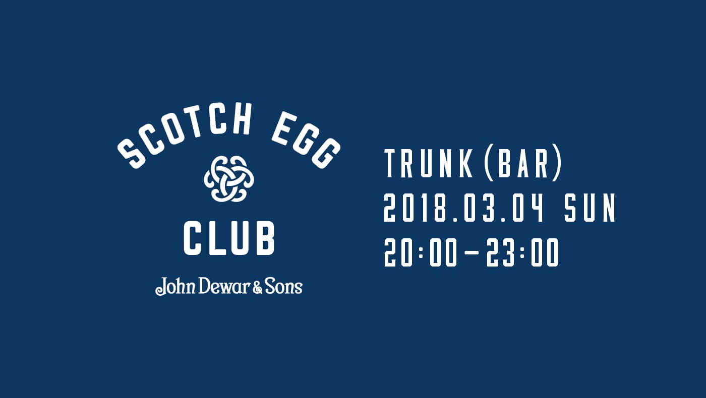 2018.3.4 SCOTCH EGG CLUB