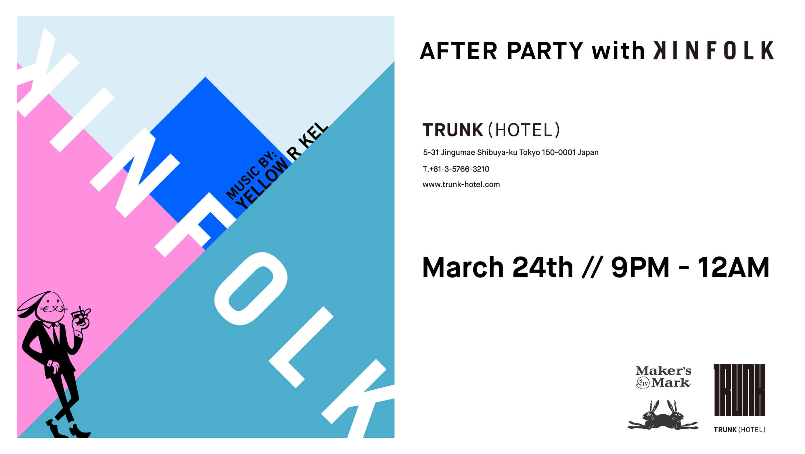 2018.3.24 AFTER PARTY with KINFOLK