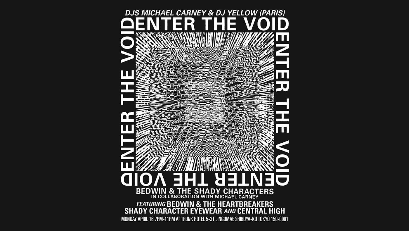 2018.4.16 ENTER THE VOID