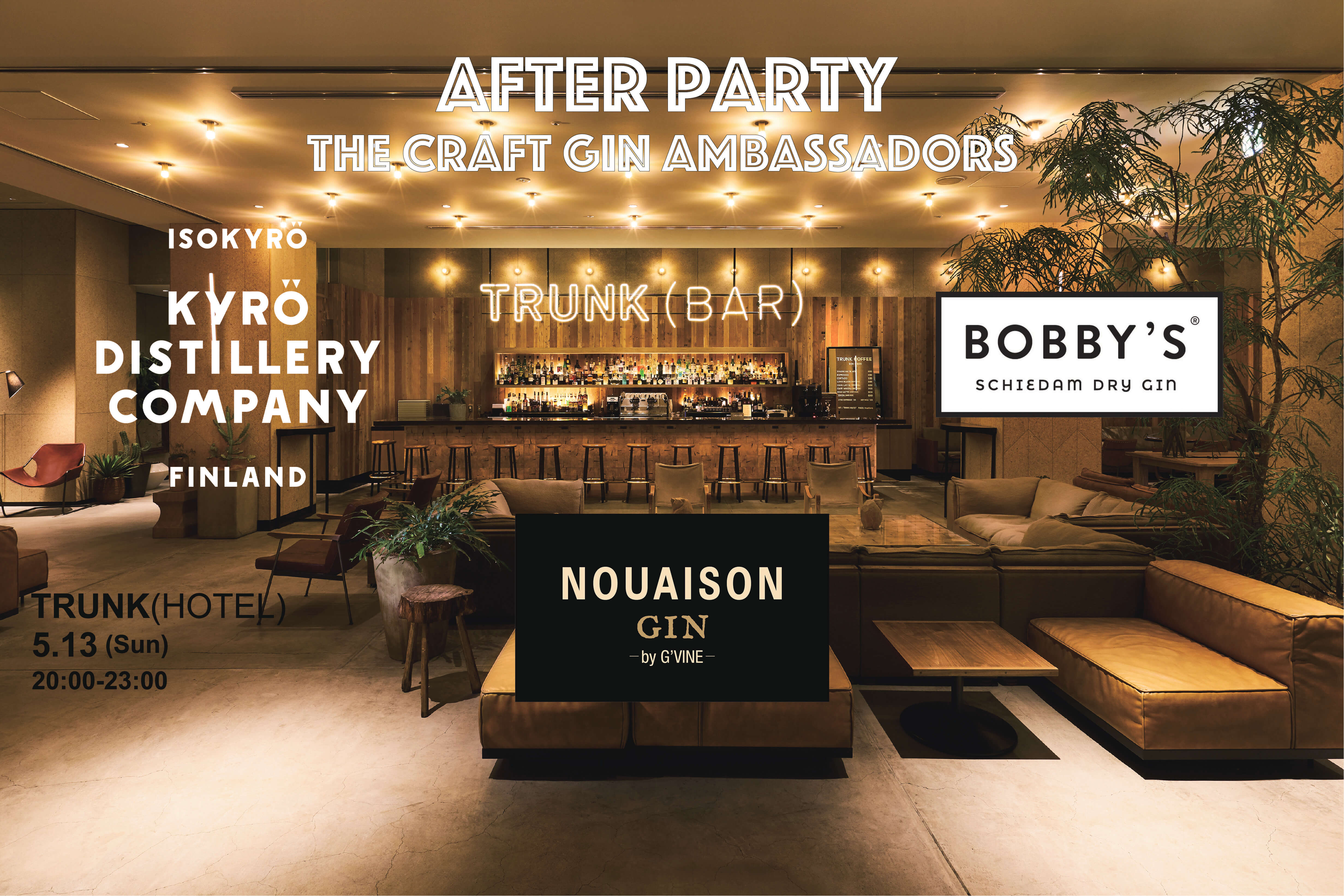 2018.5.13 After Party Craft Gin Ambassadors