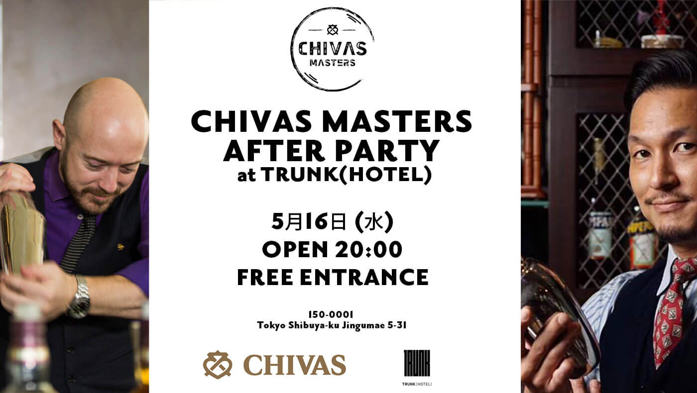 2018.5.16 CHIVAS MASTERS AFTER PARTY