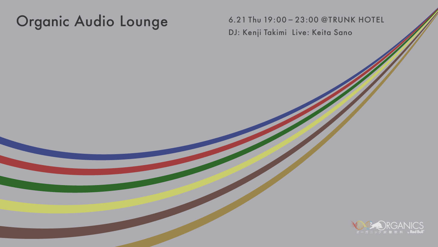 2018.6.21 Organics Audio Lounge by Red Bull