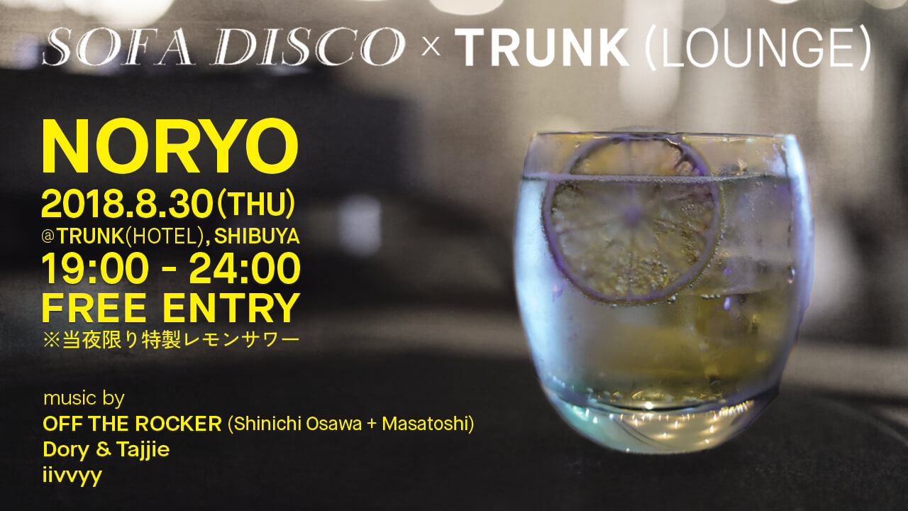 "SOFA DISCO x TRUNK (LOUNGE) ""NORYO"""