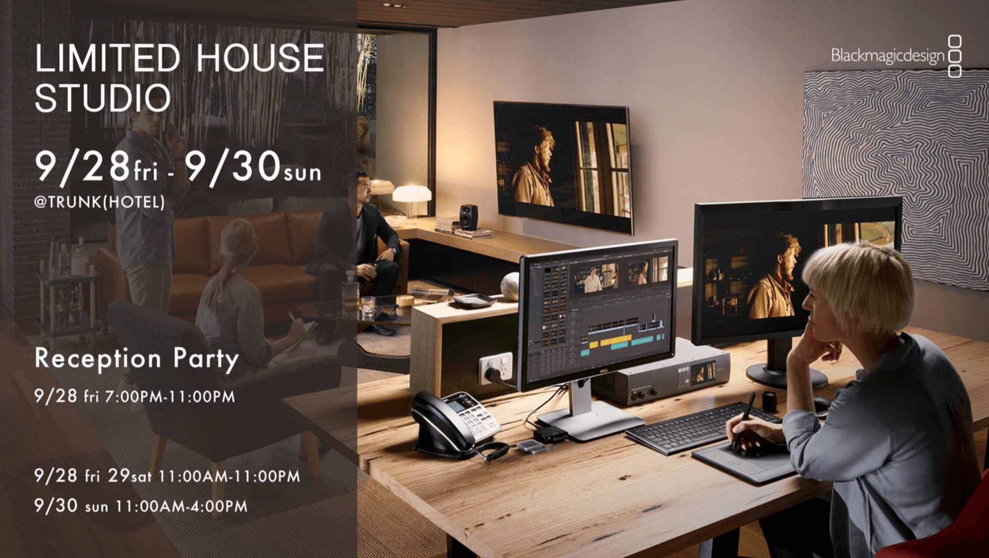 Blackmagic Design LIMITED HOUSE STUDIO