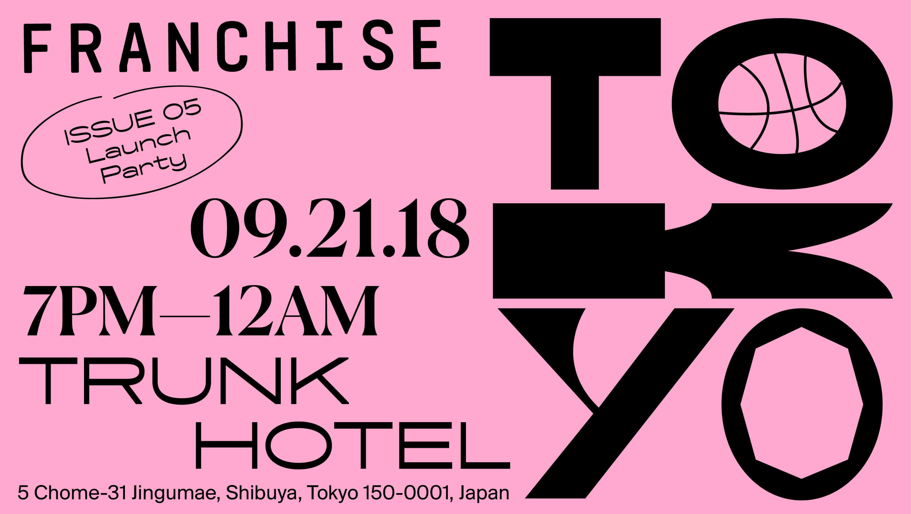 Franchise Issue 5 Tokyo Launch Party
