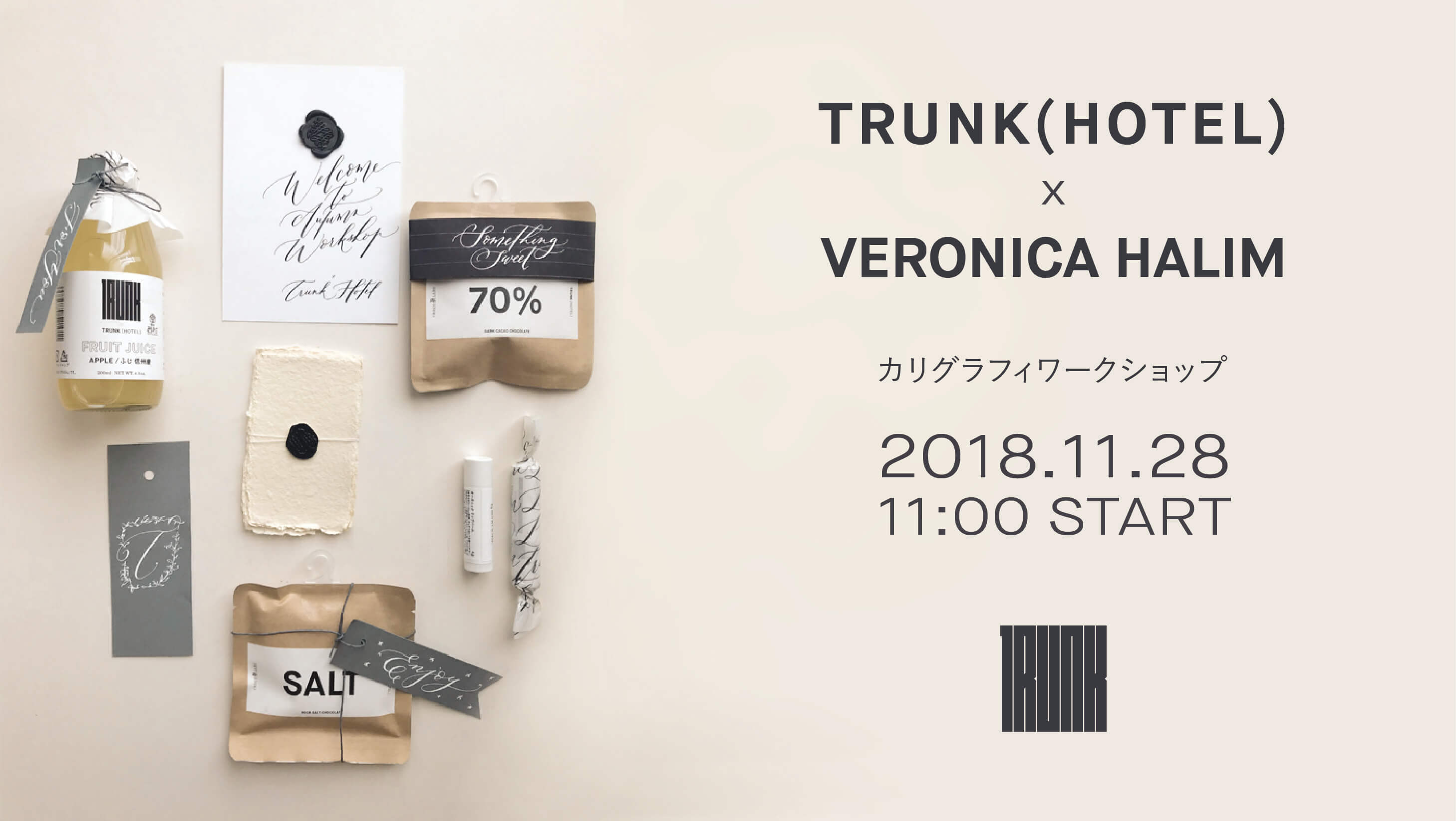 「Trunk × Veronica Halim」Calligraphy Workshop
