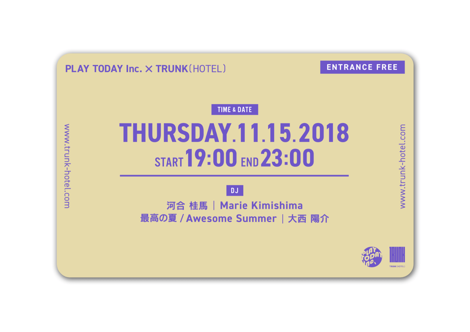 PLAY TODAY Inc. × TRUNK(HOTEL)