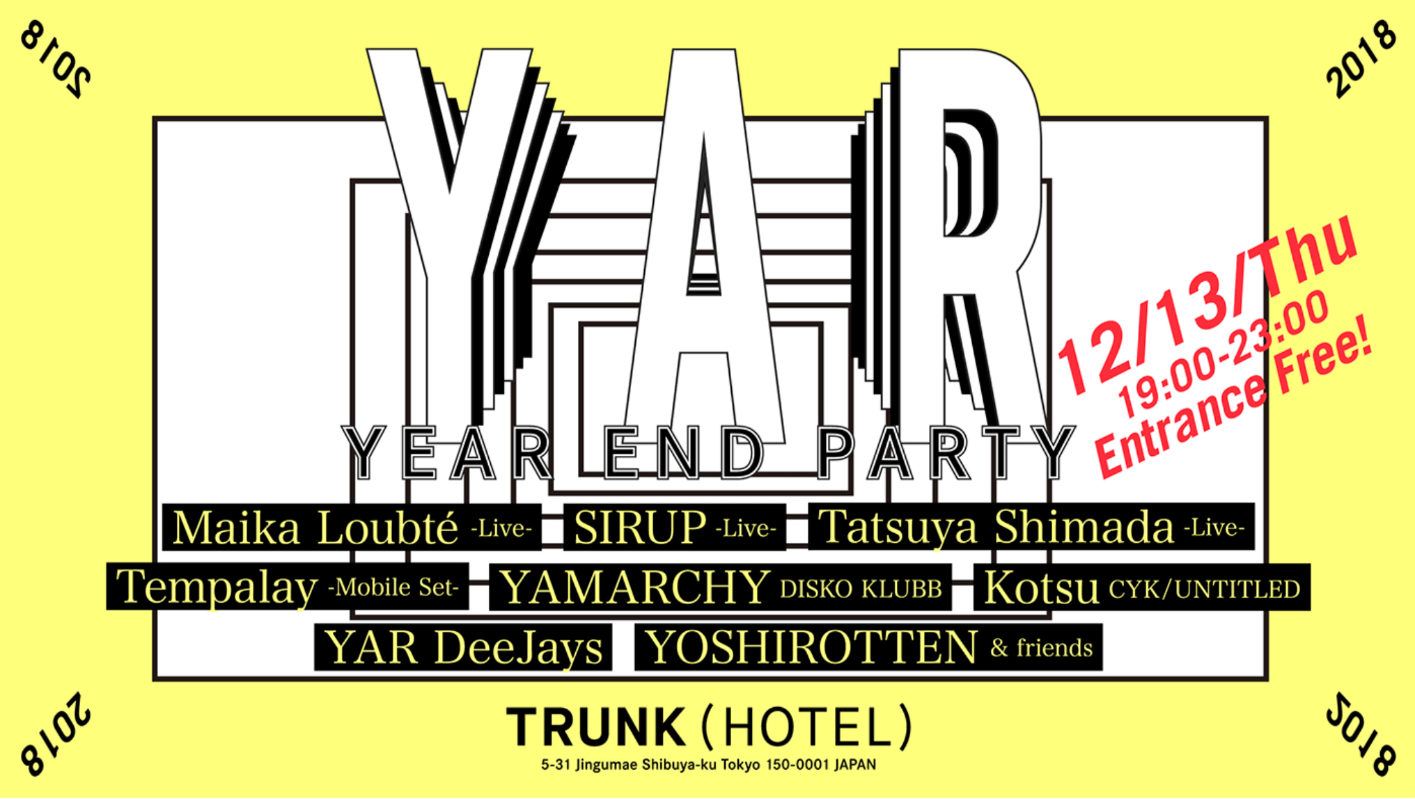 YAR YEAR END PARTY