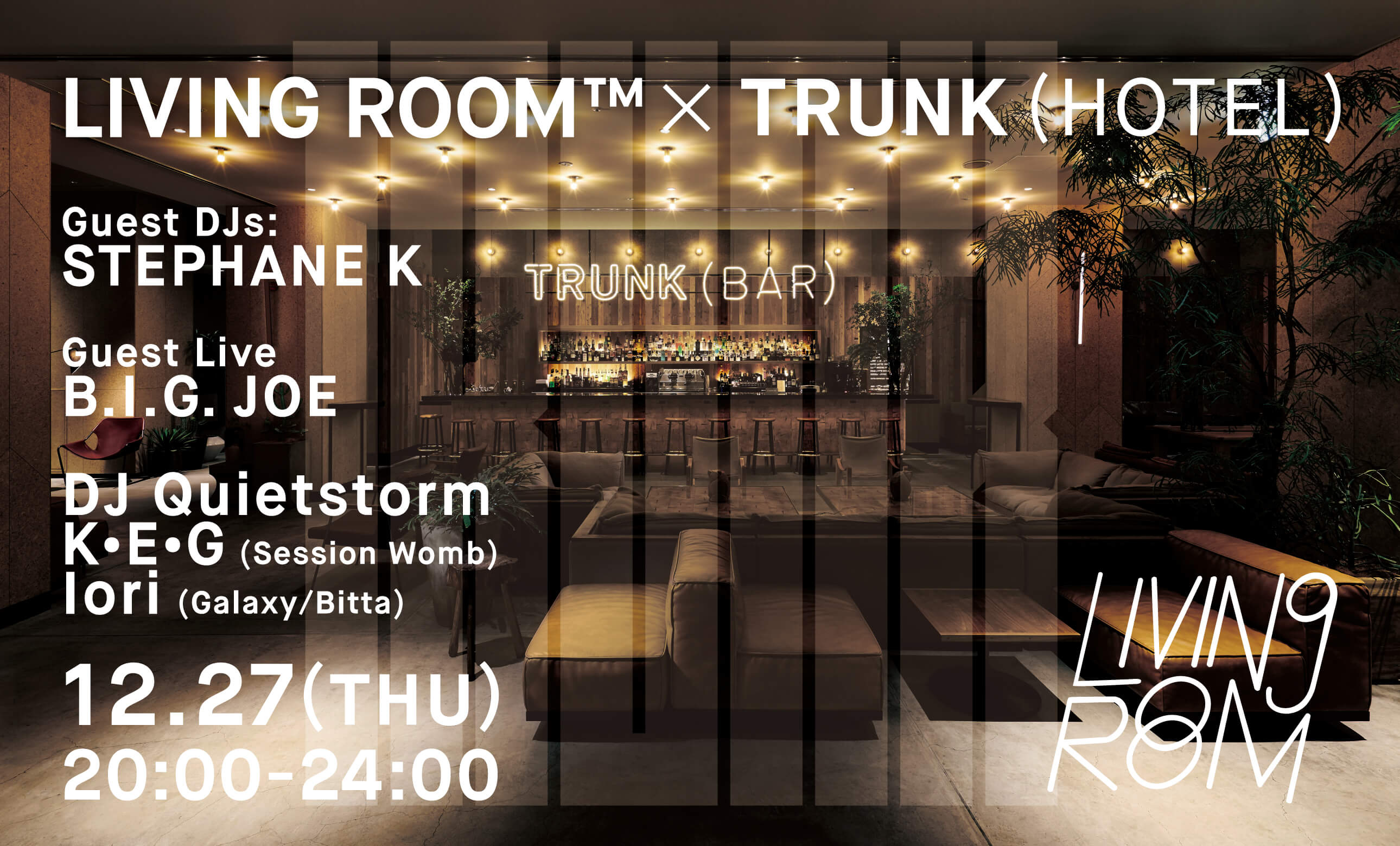 LIVING ROOM™️ at TRUNK(HOTEL)