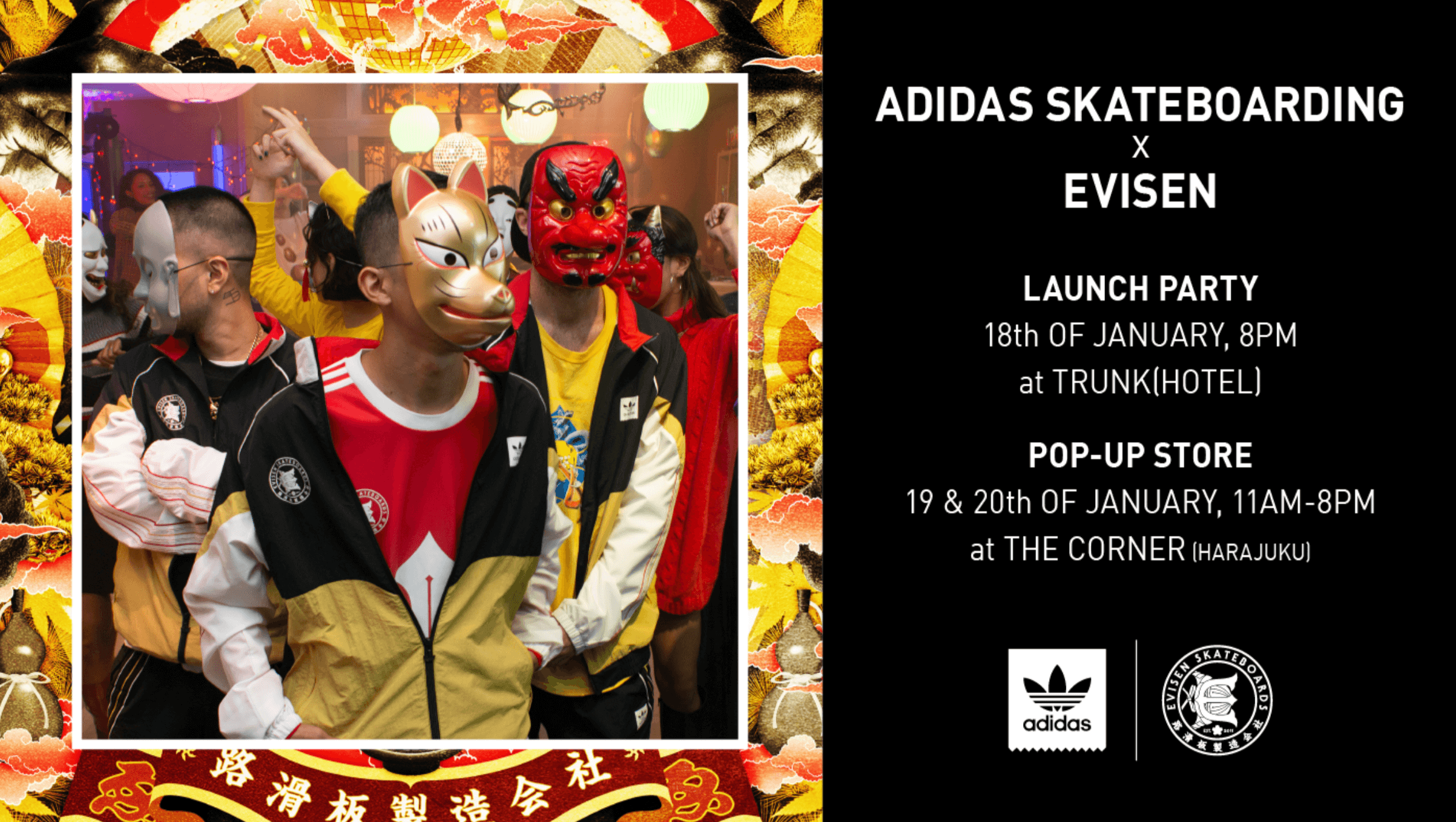 adidas Skateboarding x Evisen LAUNCH PARTY