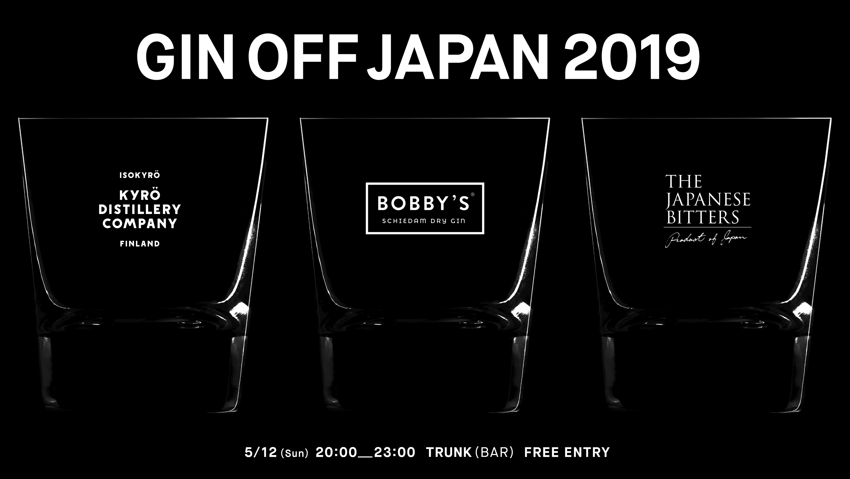 GIN OFF JAPAN 2019