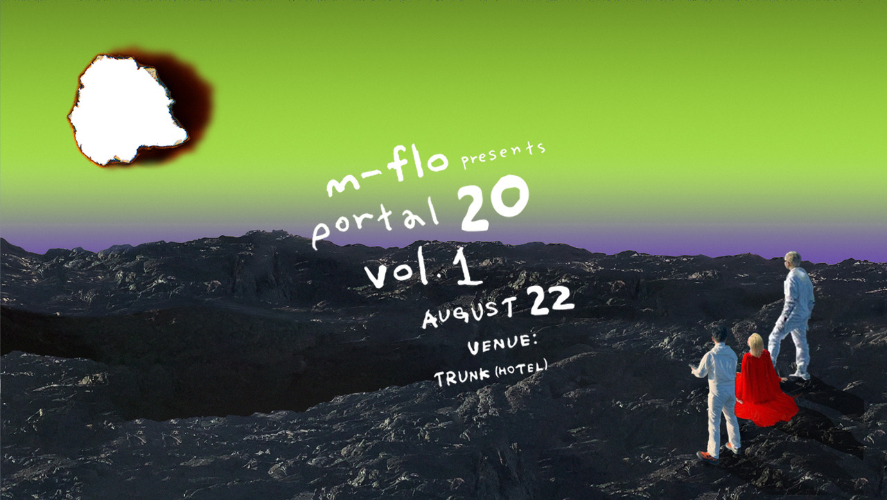 m-flo presents portal20 Vol.1