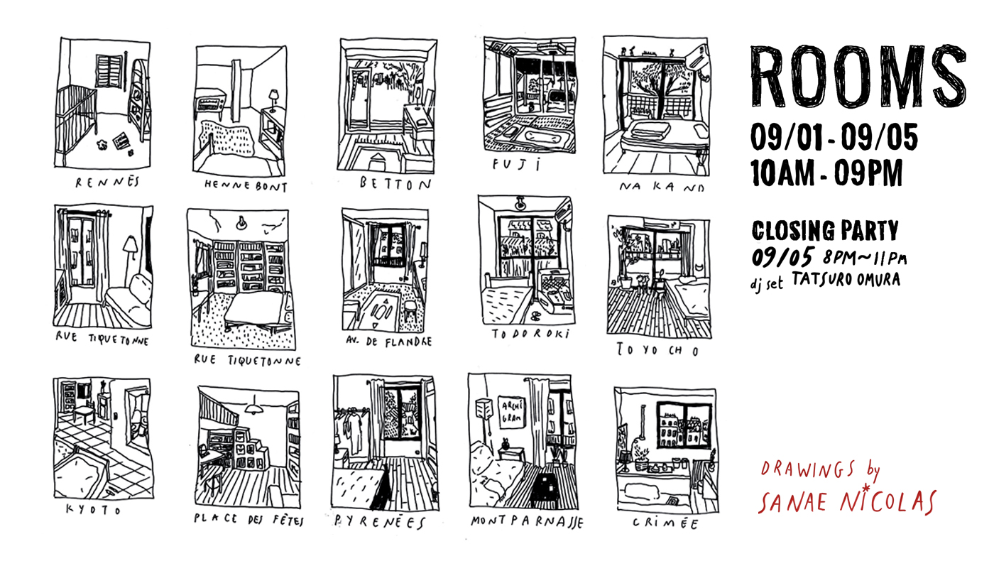 ROOMS DRAWINGS EXHIBITION