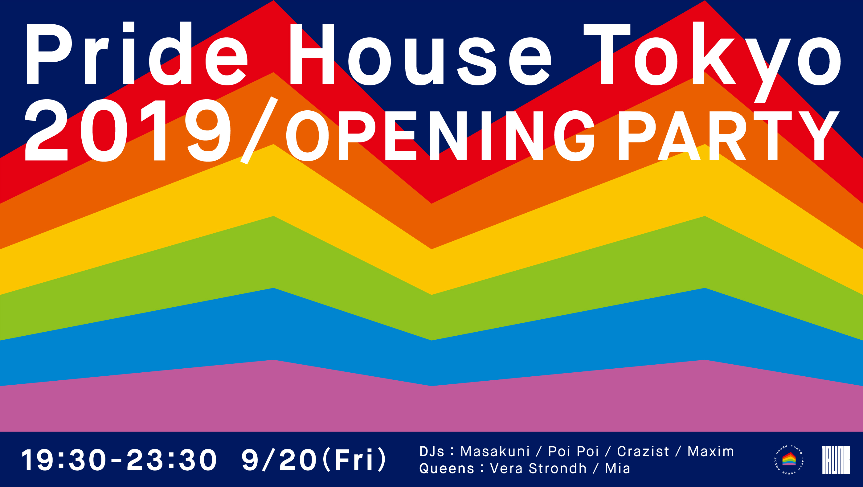 Pride House Tokyo 2019 Opening Party