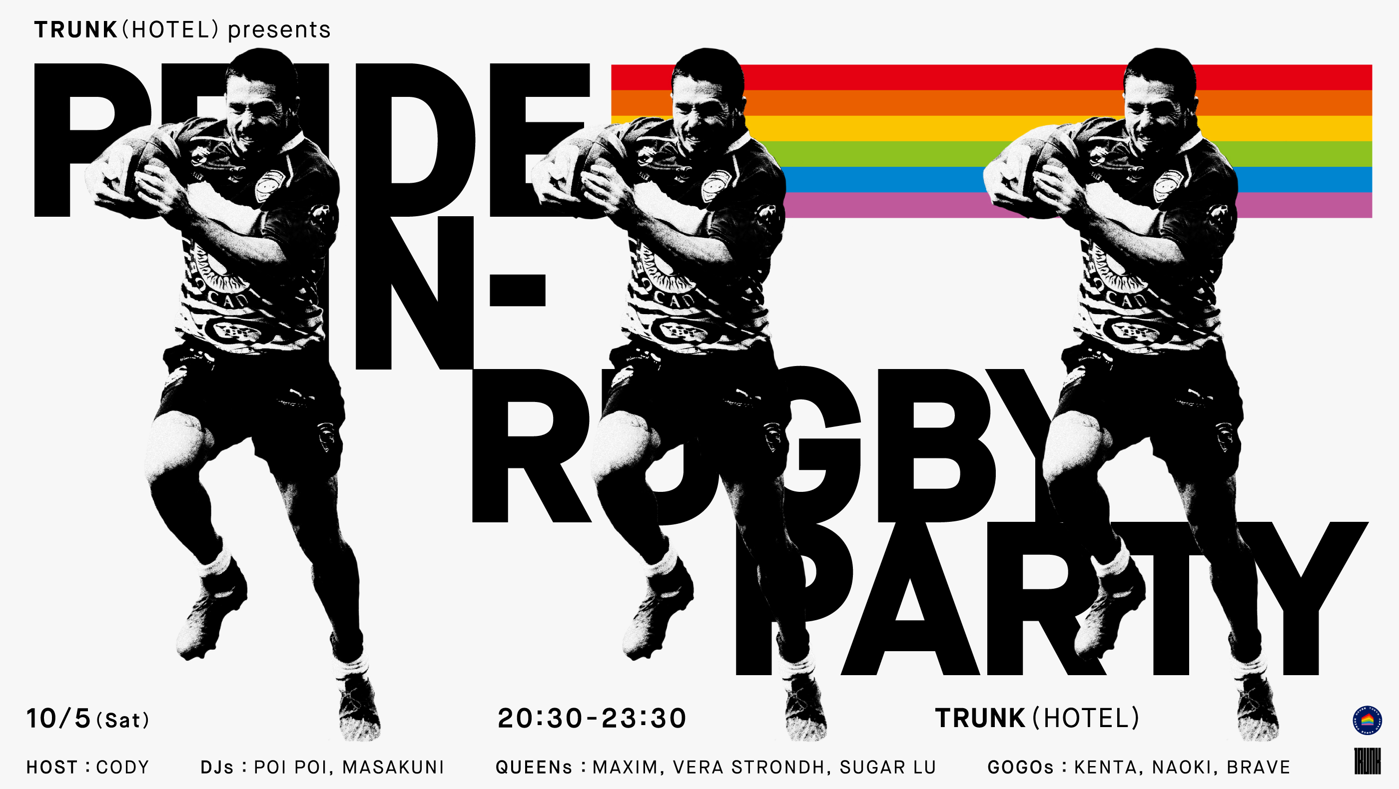 TRUNK(HOTEL) presents PRIDE-IN-RUGBY PARTY
