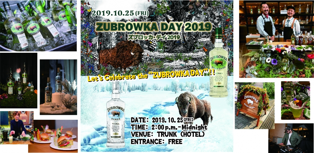 ZUBROWKA DAY 2019