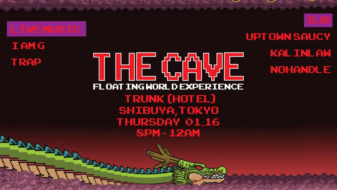 The Cave presents The Floating World Experience