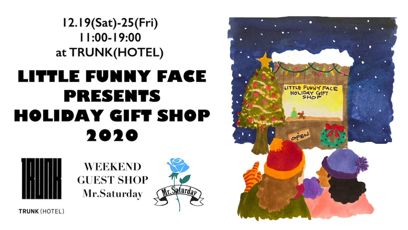 LITTLE FUNNY FACE PRESENTS HOLIDAY GIFTSHOP 2020