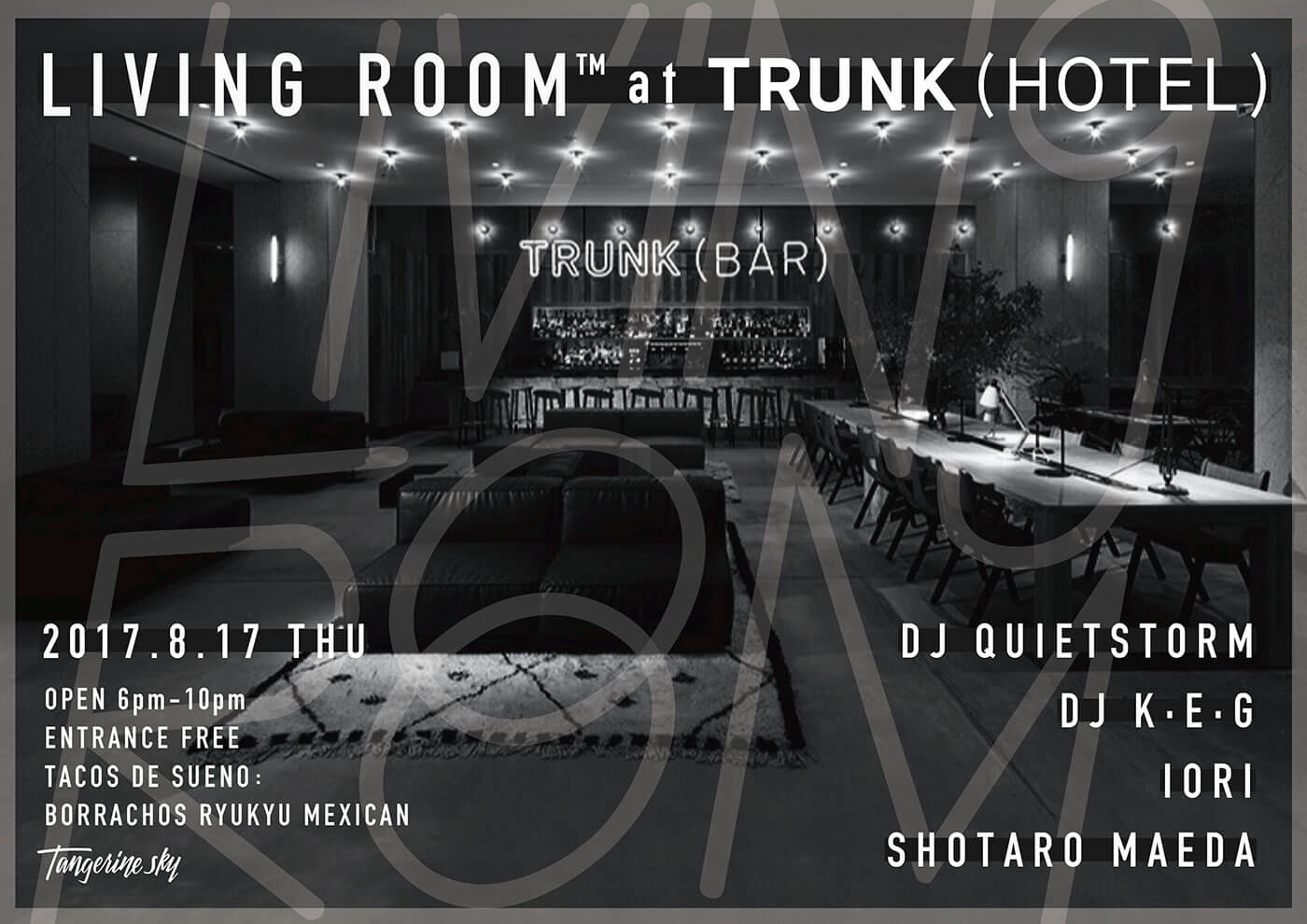 2017.8.17 TRUNK(HOTEL) × LIVING ROOM