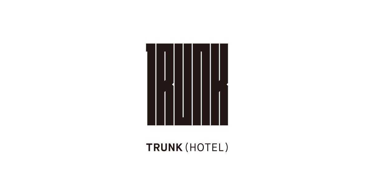 TRUNK(HOTEL) - トランク(ホテル)|東京渋谷のブティックホテル